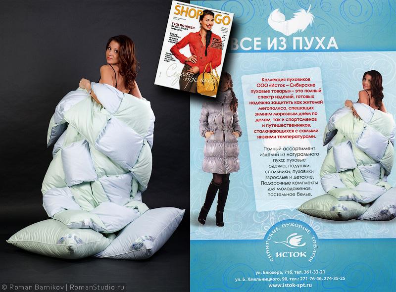 reklamnaya-fotosessiya_Untitled-1