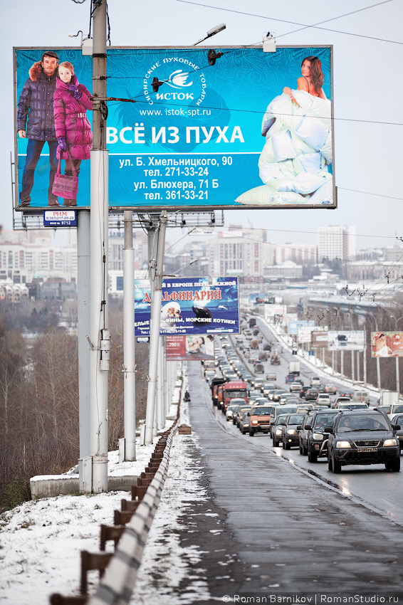 reklamnaya_fotografiya_na_bilborde-