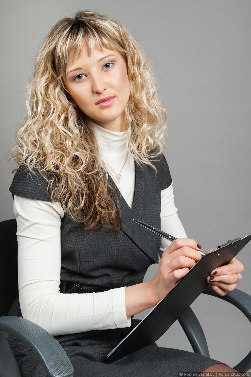 Бизнес деловой портрет девушки
